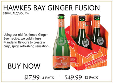 Ginger Fusion New dec 17